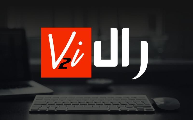 قالب رال Vi الإصدار الثاني
