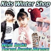 Kids Winter Wear | Get Exciting Deals & Discounts