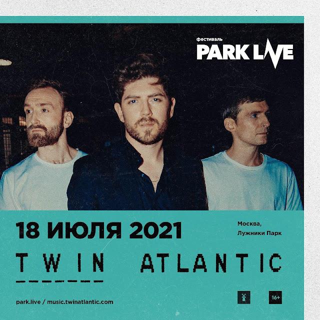 Twin Atlantic выступят на фестивале Park Live