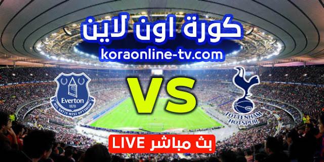 مشاهدة مباراة توتنهام وإيفرتون بث مباشر اون لاين اليوم 16-4-2021 في الدوري الإنجليزي Tottenham vs Everton