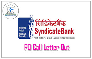 Syndicate Bank PO Call Letter Out (Manipal School of Banking& NITTE University - PGDBF Course) - 2017-18:
