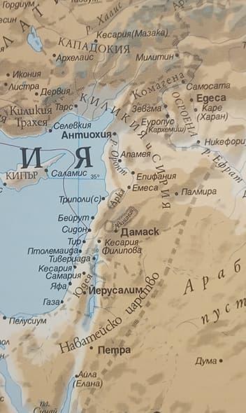 Царството Комагена и градът Емеса - карта