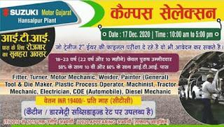 ITI Jobs Campus Placement in Sujan ITI  Gaya, Bihar For Company Suzuki Motor Gujrat Pvt. Ltd.