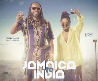 EMIWAY - Jamaica To India Lyrics (ft. Chris Gayle)