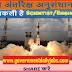 ISRO RECRUITMENT 2018 APPLY ONLINE 18 SCIENTIST/ ENGINEER SC POSTS