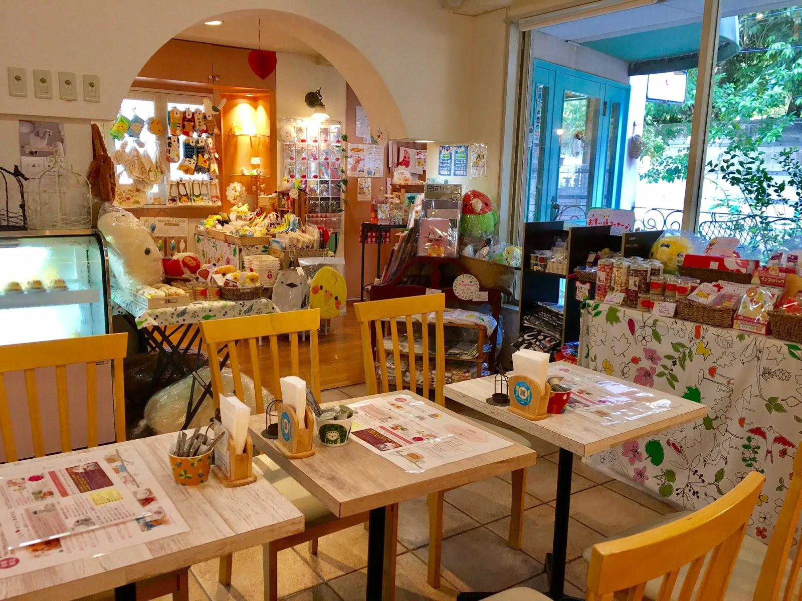 Kotori Cafe Shop