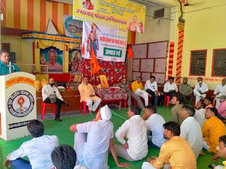 भारतीय किसान संघ तहसील शुजालपुर की कार्यकारिणी का गठन