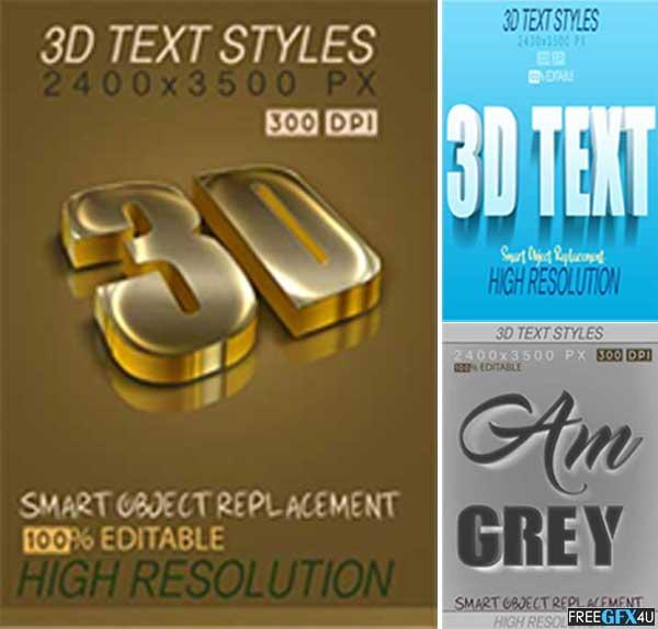 30 Bundle 3D Text Mix 21_7_20