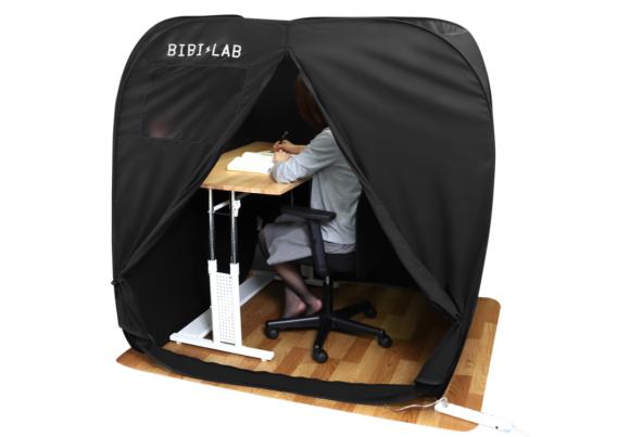 Empresa japonesa cria uma barraca para se usar dentro de casa