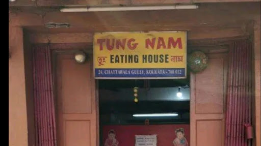 Tung Nam – A Must Visit Chinese restaurant in Kolkata