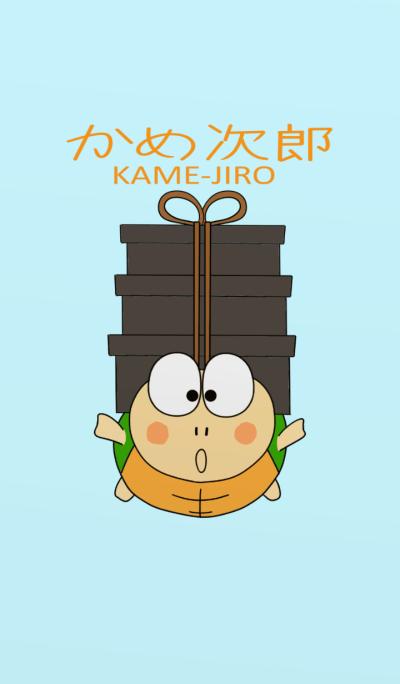 Kame-jiro 1