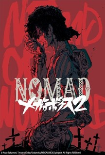 watch-nomad-megalo-box-online