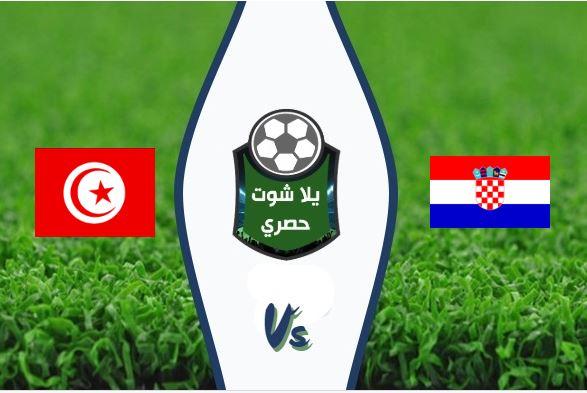 مشاهدة مباراة تونس وكرواتيا بث مباشر