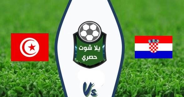 مشاهدة مباراة تونس وكرواتيا بث مباشر اليوم الثلاثاء 11-06-2019 مباراة ودية استعداد لأمم أفريقيا