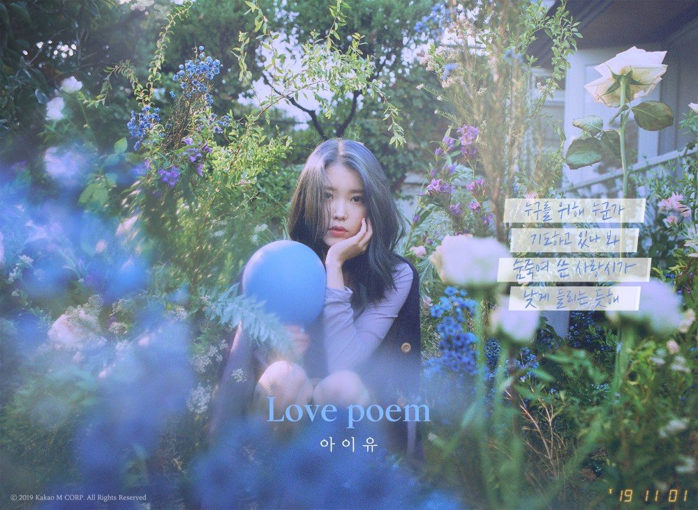 'Love Poem' IU Becomes The Fifth K-Pop Song that Achieves Perfect All-Kill in 2019