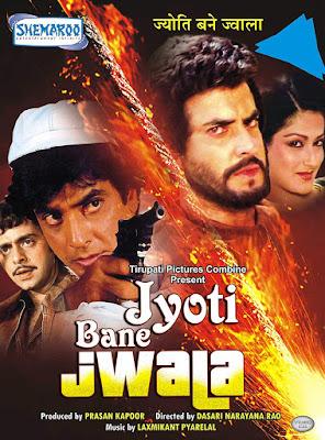 jyoti bane jwala jitendra full movie download