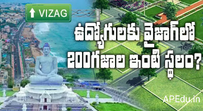200 yard home space in Vizag for employees?