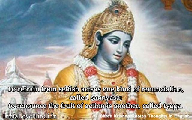 lord vishnu quotes