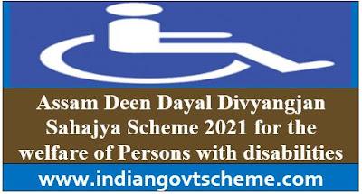 Assam Deen Dayal Divyangjan Sahajya Scheme