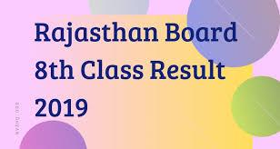 BSER 8th Class Result 2019 RBSE 8th Result Date 2019 बीएसईआर 8 वीं कक्षा परिणाम 2019 आरबीएसई 8 वीं परिणाम दिनांक 2019