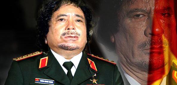 Bộ ngoại giao lên tiếng về tình trạng đại tướng Phùng Quang Thanh