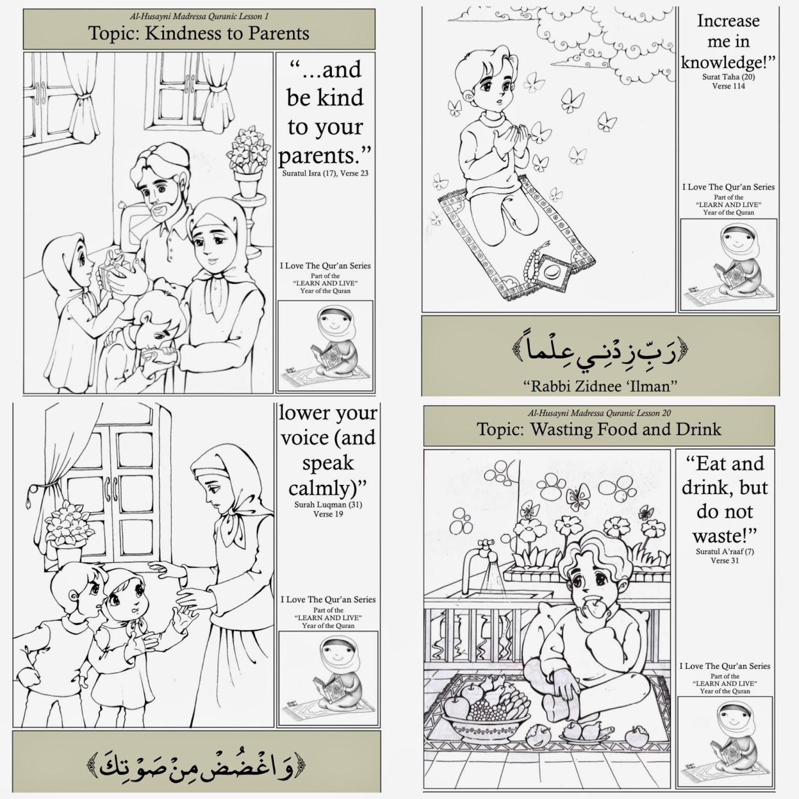 50 Quranic Lessons