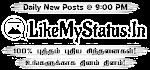 Whatsapp Status Tamil | Dp Image In Tamil | தமிழ் ஸ்டேட்டஸ் | Tamil Life Quotes