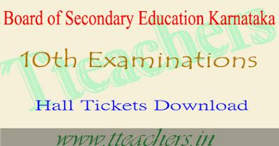 Karnataka sslc hall ticket 2018 kseeb 10th exam admit card number download