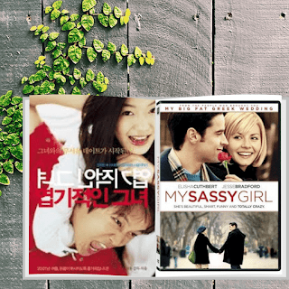 My Sassy Girl film Korea