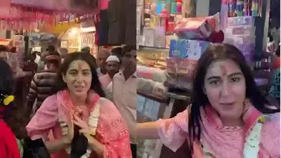 Sara Ali Khan Reporting from Vishwanath temple of Banaras