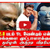Rajinikanth fan viral video social media | TAMIL TODAY CHANNEL