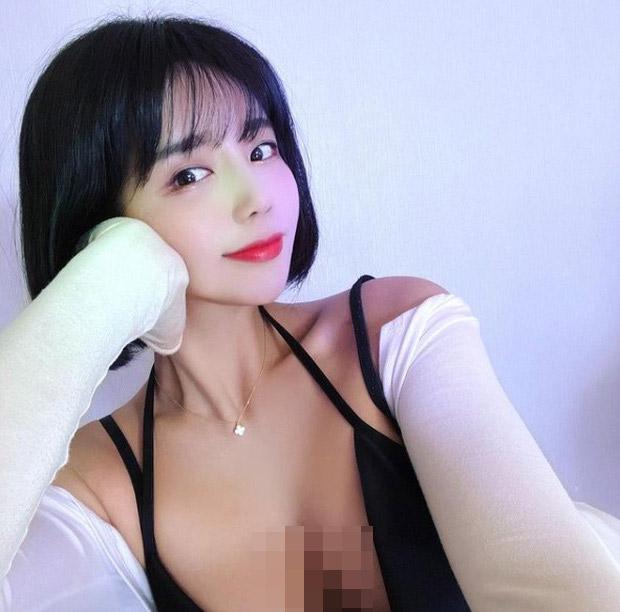 stremaer seo yoon lộ clip 4