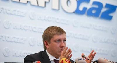 """Нафтогаз готовий купувати російський газ """"за привабливою ціною"""""""