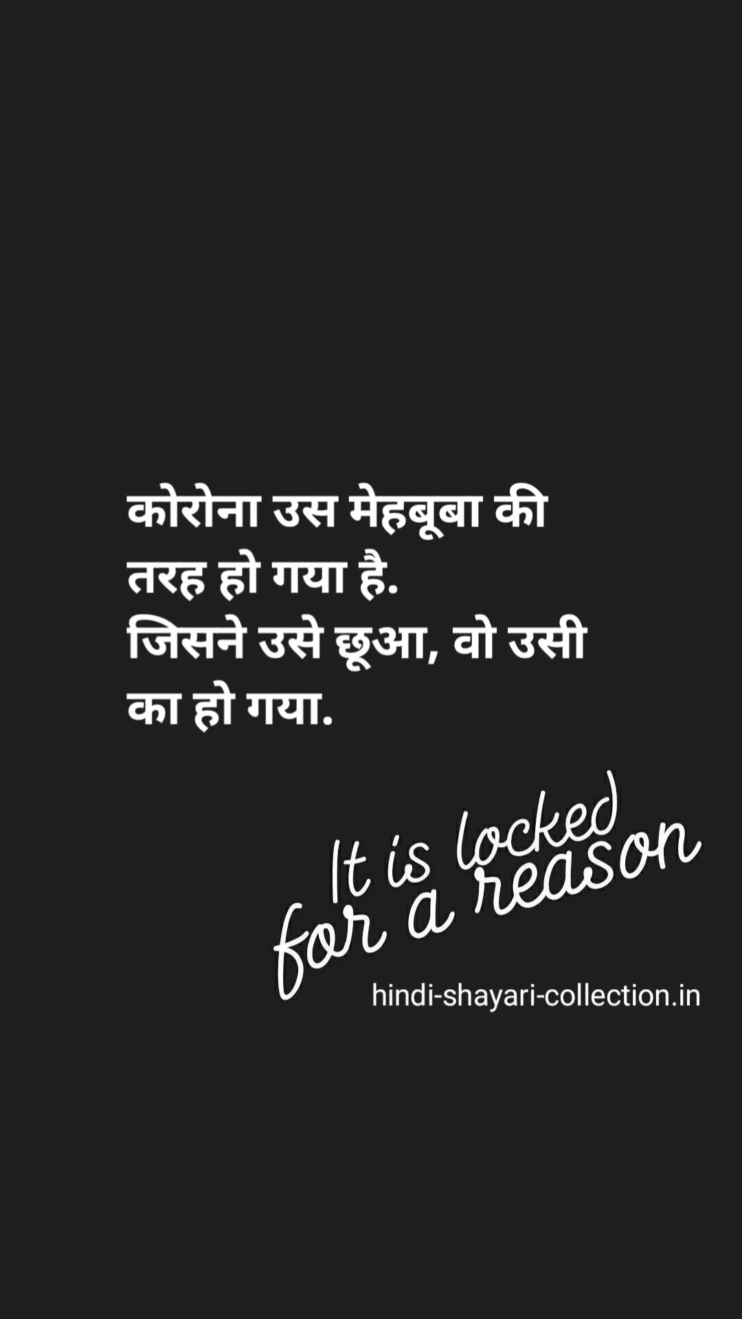lockdown Shayari , Corona Quotes In Hindi , lockdown shayari dp, corona dp,