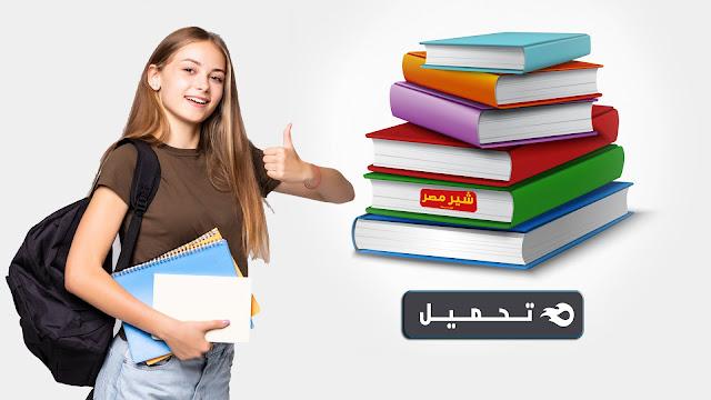 تحميل كتب الكترونية مجاناً