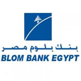 عناوين وارقام بنك بلوم مصر - BLOM Bank Egypt