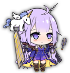 Azur Lane - unicorn