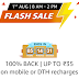 Flash sale Amazon 100% cashback upto Rs.35 on mobile or DTH recharges