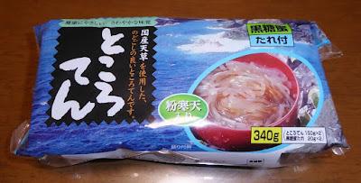 納豆にところてん(黒糖蜜バージョン)