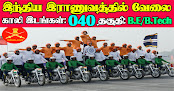 Indian Army Recruitment 2021 40 133rd TGC Posts