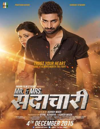 Mr And Mrs Sadachari 2016 Marathi 700MB CAMRip x264
