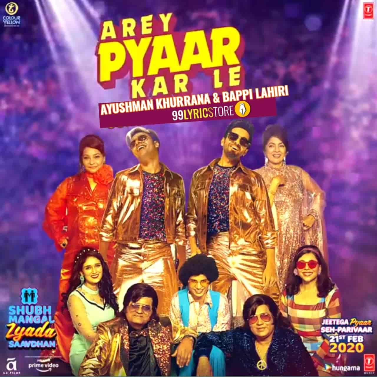 Arey pyaar karle Song Image Ayushman khurrana and Bappi Lahiri by Sung.
