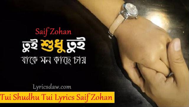 Saif Zohan Tui Shudhu Tui Lyrics
