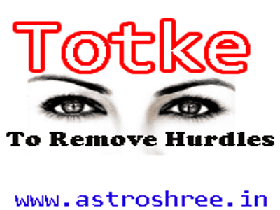 Totke To Remove Problems Of Life