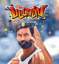 Download Pattas Full Movie: Pattas (2020) is a tamil language martial arts film starring Dhanush, Sneha and Mehreen Pirzada  in the lead roles