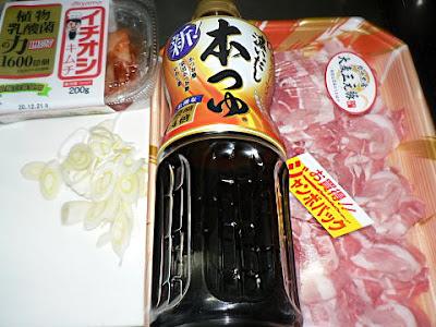 豚キムチ材料