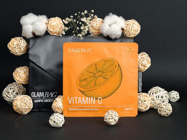 Faberlic Маска для лица тканевая тонизирующая «Энергия» с витамином C: отзывы с фото
