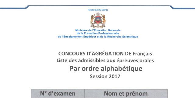 لوائح المترشحين المقبولين لاجتياز الاختبارات الشفوية لمباراة التبريز للتعليم الثانوي التأهيلي في اللغة الفرنسية- دورة 2017