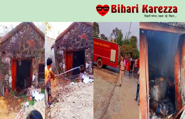Karani sena attack on mahamadppur madhubani