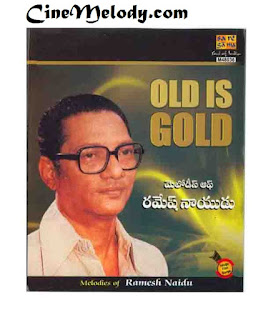 Golden Collections - Melodies of Ramesh Naidu Vol 1